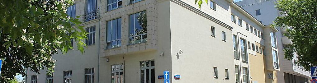 Zdjęcie w galerii Pedagogiczna Biblioteka Wojewódzka im. KEN w Warszawie nr 1
